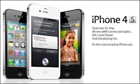 malaysia-iphone-4s