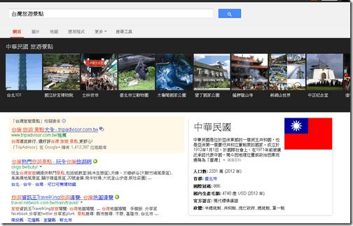 google search-10