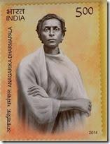 India heeft een nieuwe herdenkings postzegel.Met een afbeelding van Anagarika Dharmapala een boeddhistische revivalist en schrijver uit Sri Lanka.