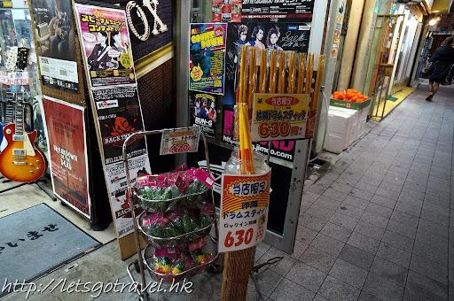 20111230okinawa297.JPG