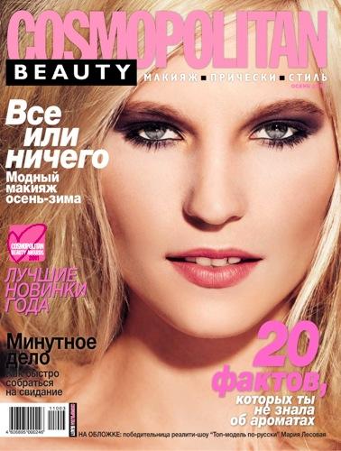 Cosmopolitan Beauty Osen 2011 1 1