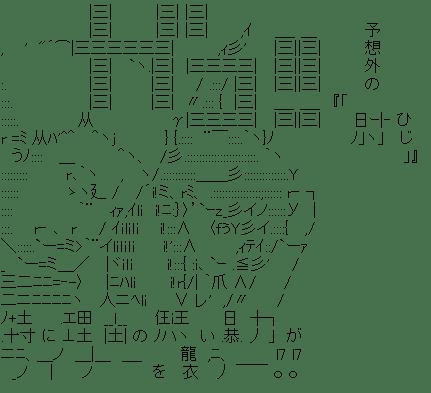 ライナー・ブラウン & サシャ・ブラウス (進撃の巨人)