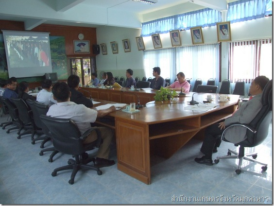 การประชุมคณะกรรมการโครงการคลินิกเกษตรเคลื่อนที่ในพระราชานุเคราะห์ฯ