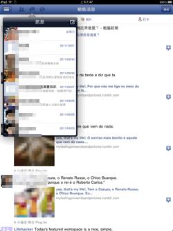 facebook ipad-09