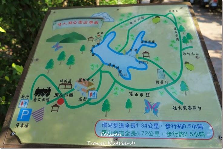 基隆情人湖 環湖步道 (3)