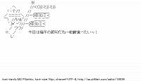 TwitAA 2012-05-05 04:15:39
