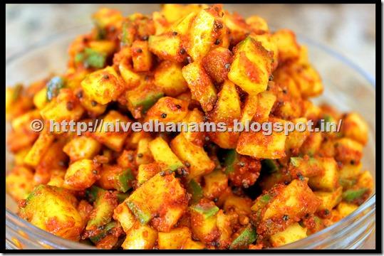 Kalyana Maangai Urugai - IMG_9716