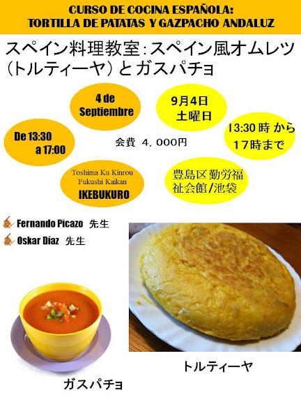 cartel cocina clase 2.jpg