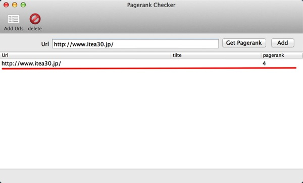 2mac app utilities pagerank checker
