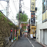 ancient izakaya street which resembles the old pre-war period of Japan in Shibuya, Tokyo, Japan