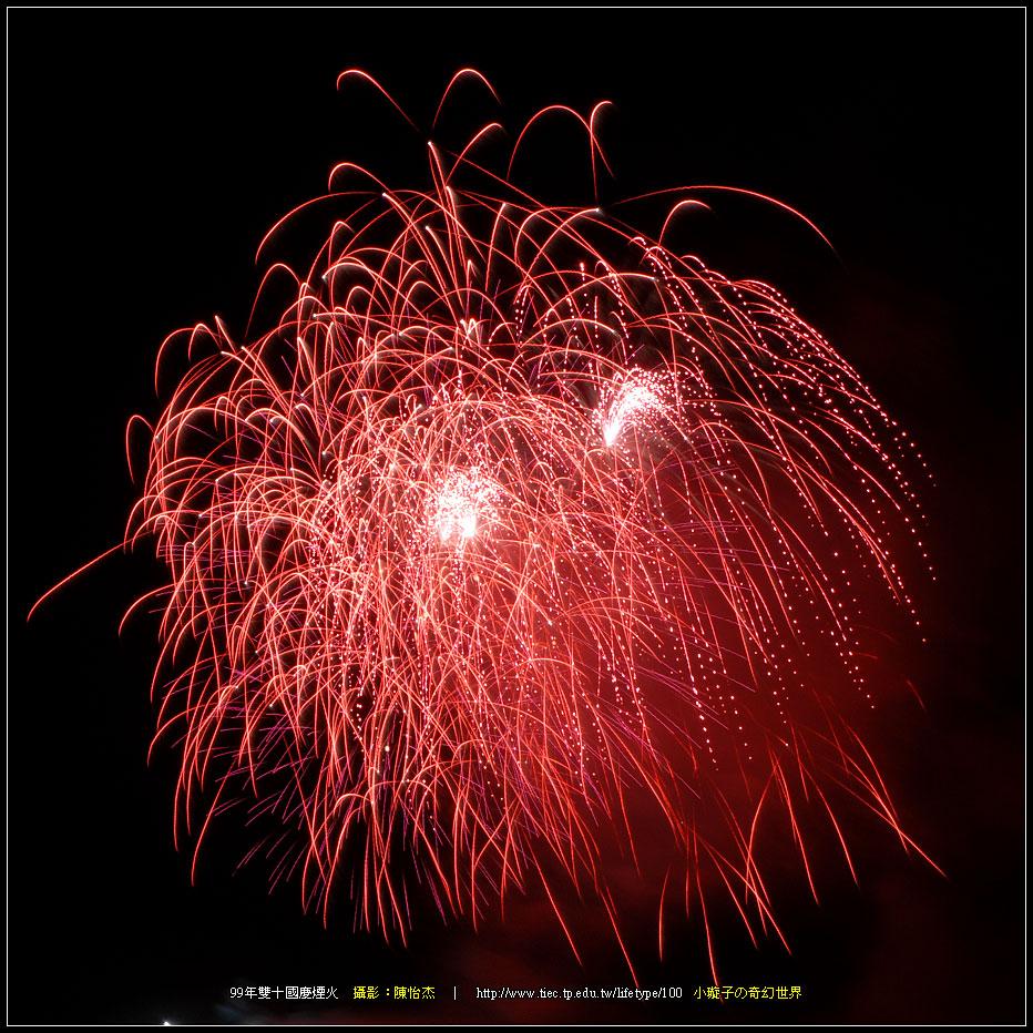 9910fireworks19.jpg