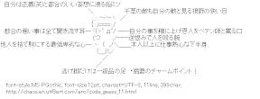 [AA]Ogi Kaname (Code Geass)