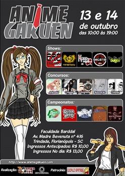 SC - Anime Gakuen