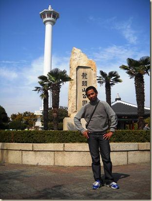 Yongdusan Park (Busan Tower)