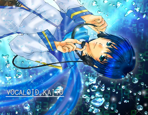 [Anthem Blog] Wallpapers de Kaito - 18