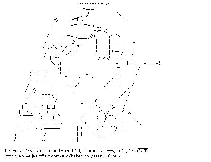 化物語,貝木泥舟