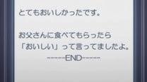 Gin no Saji Second Season - 01 - Large 15