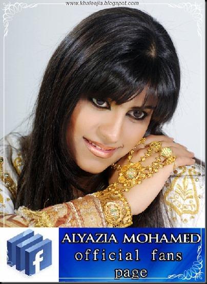 khaleejia.blogspot.com_khaleeji_bangs_hairstyle002