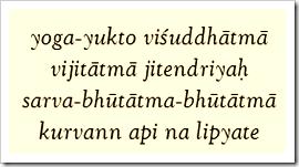 Bhagavad-gita, 5.7