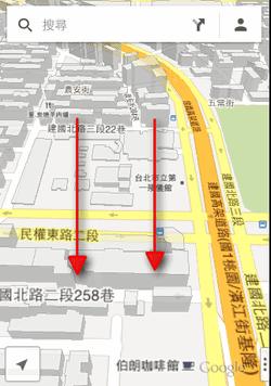 google maps iphone tips-02