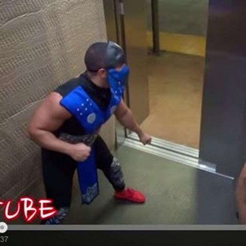 Mortal Kombat στο ασανσέρ