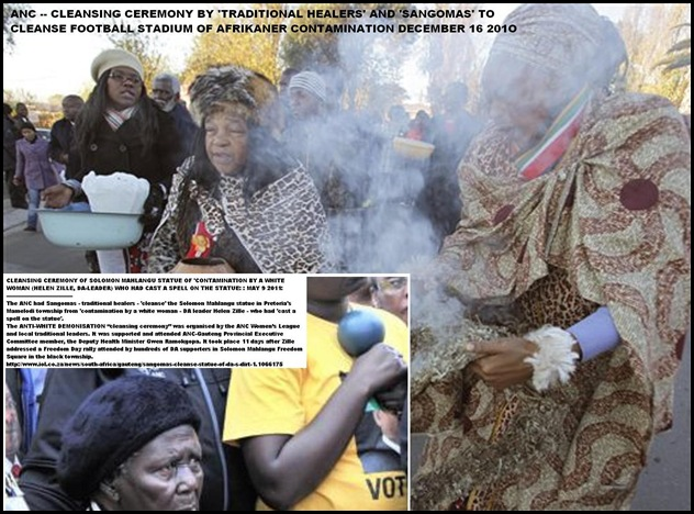 CLEANSING CEREMONY JUNE 16 2011 SOWETO
