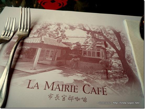 市長官邸餐廳2