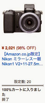 amazon-time-sale-04.jpg