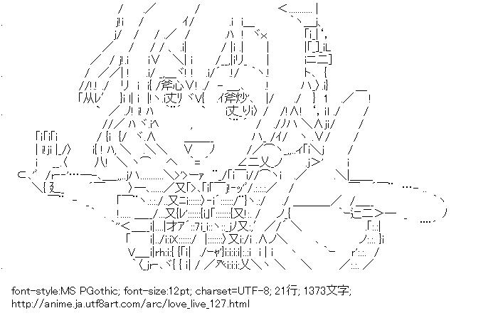 ラブライブ!,高坂穂乃果