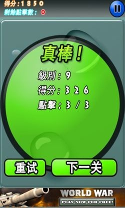 android game-04