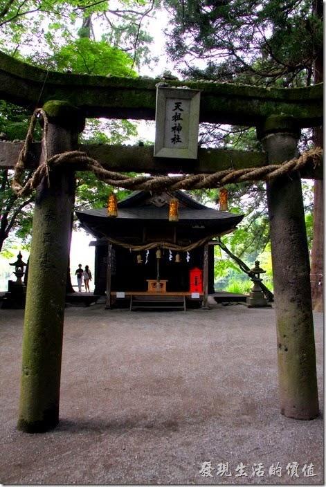 日本北九州-金鱗湖。天祖神社前面也有一座鳥居。