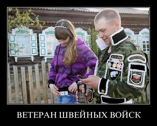 вытеран-песочница-177337