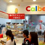 Calbee PLUS in Harajuku in Harajuku, Tokyo, Japan
