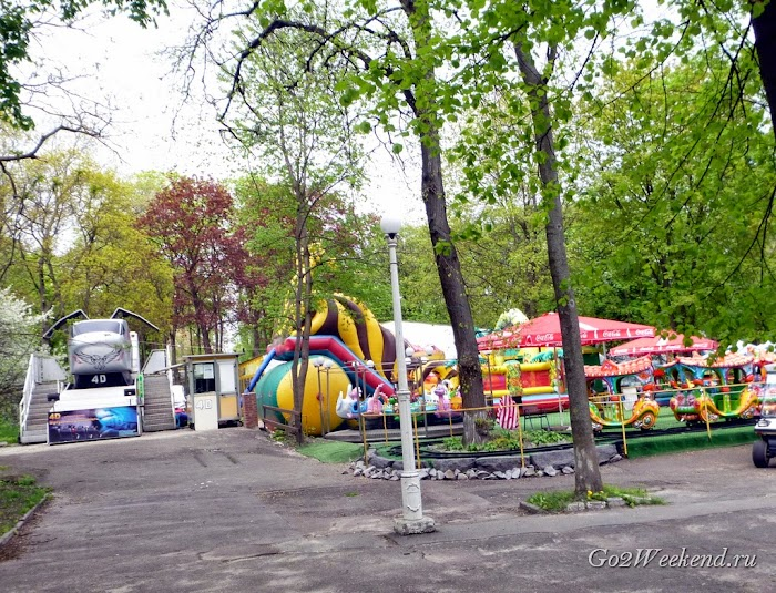 Kiev_Zoo_45.jpg