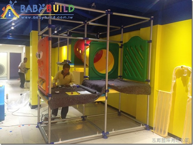 BabyBuild 室內3D泡管兒童遊戲器材組裝施工