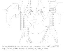 [AA]シリカ (ソードアート・オンライン)
