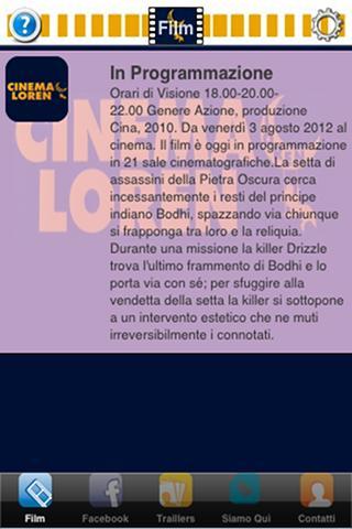 Cinema Loren