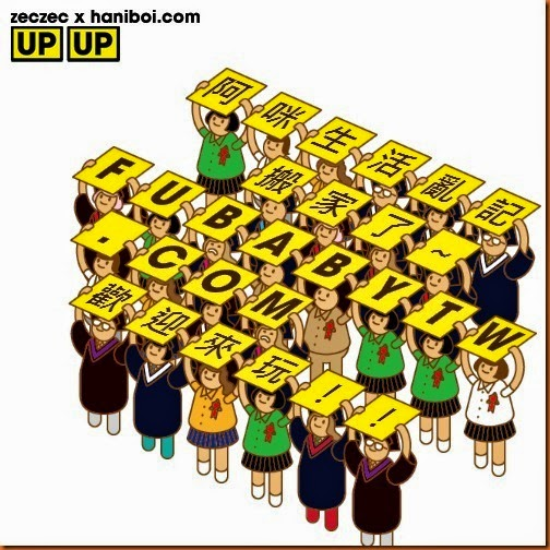 upup_thumb