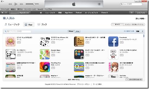 app-store-03