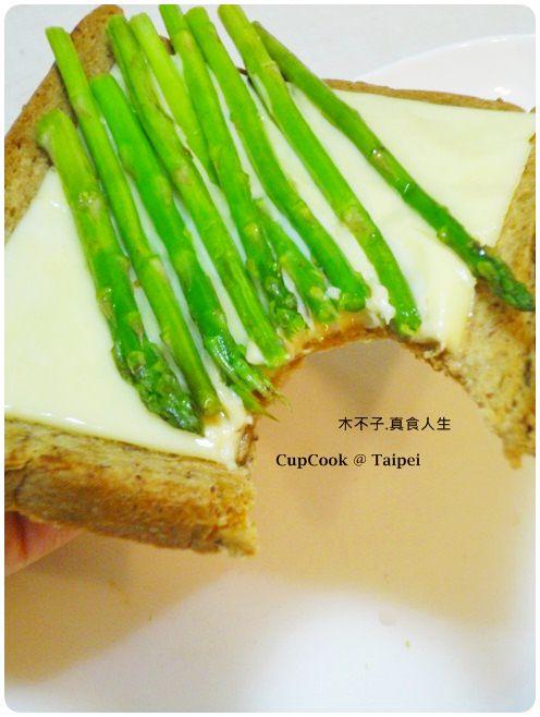蘆筍起司烤吐司 (4)