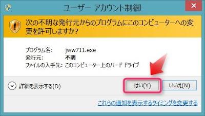 2014-04-30_12h37_59.jpg