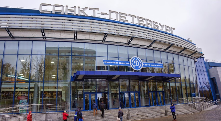 Центр волейбола в Казани