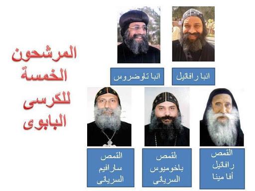 Umat Koptik Mesir akan Memilih Paus Baru