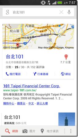Google search-20