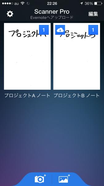 2014 01 26 22 26 23