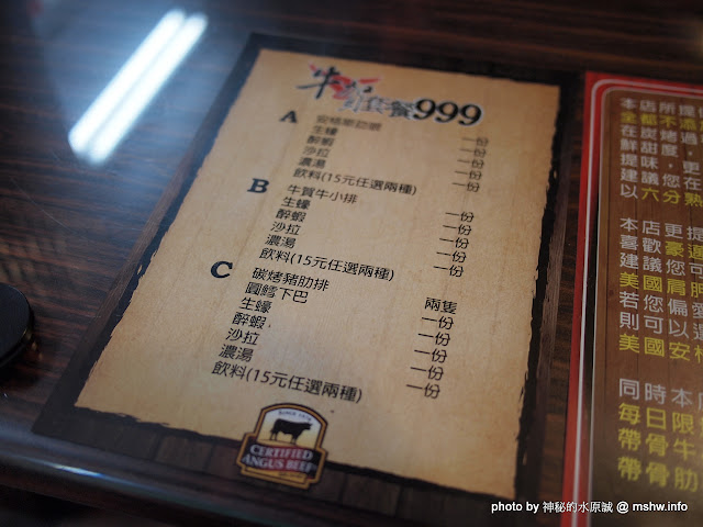 MWO01843.JPG