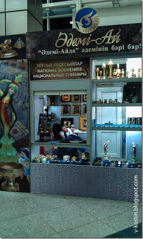 20120601-almaty-IMAG0471