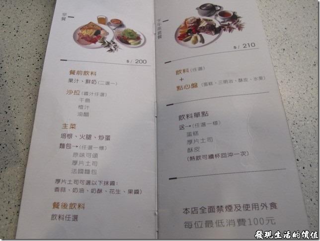 台南-oilily_cafe