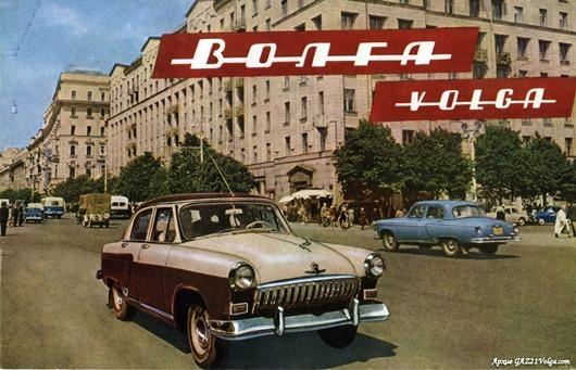 1958_avtoexport_001
