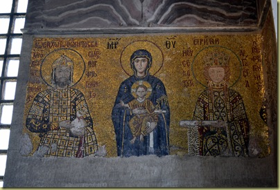 Istanbul Mosaic Panel